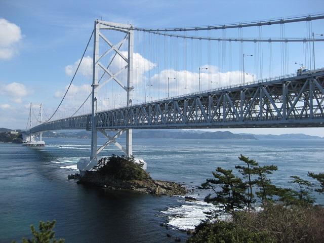 夏子さんと見た景色ー大鳴門橋