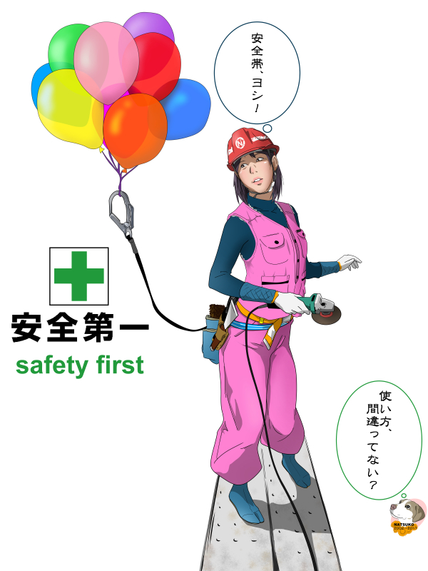高い所は得意! な人たちのお仕事道具-安全帯