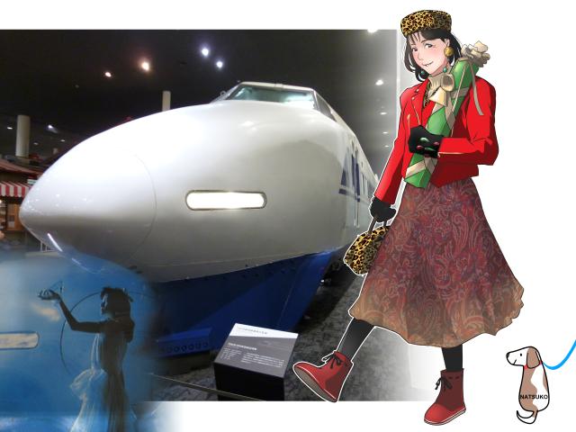 100系新幹線に会いに行こうーシンデレラエクスプレス