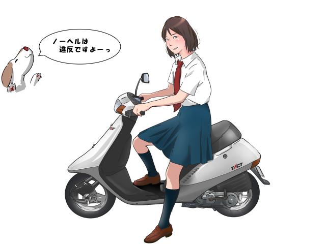 昭和の原付バイクーメットイン・タクト