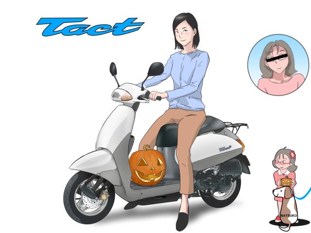 平成の原付バイクー7代目タクト