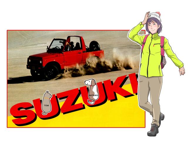 昭和の軽自動車ースズキ・ジムニー